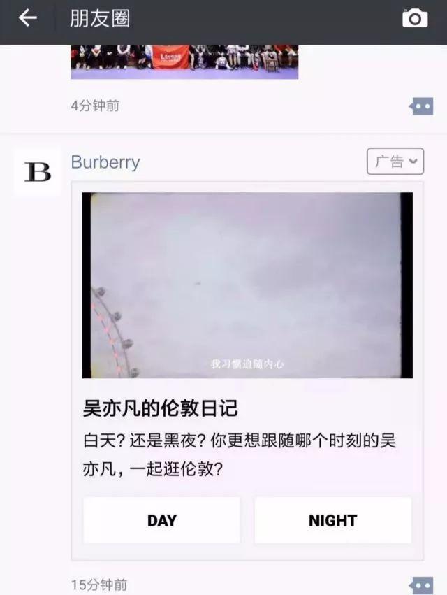 https://cdn.qimai.cn/banner/201712/9eae48ba4e0a791378d966282b3456ac.jpg
