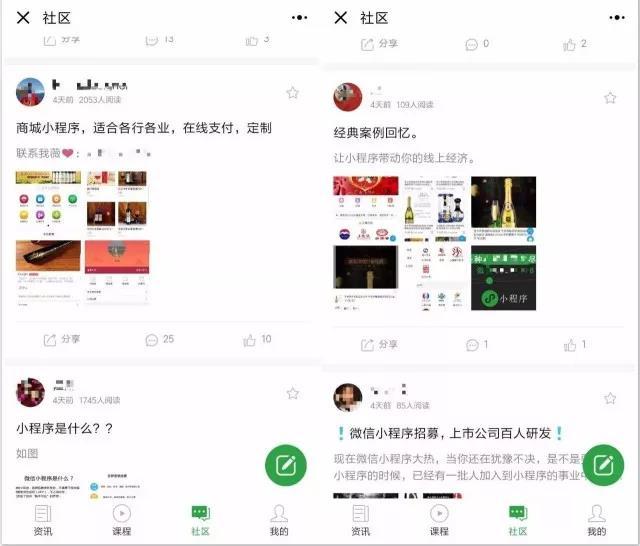https://cdn.qimai.cn/banner/201712/1499afc38fb3d286f900593381f121d3.jpg