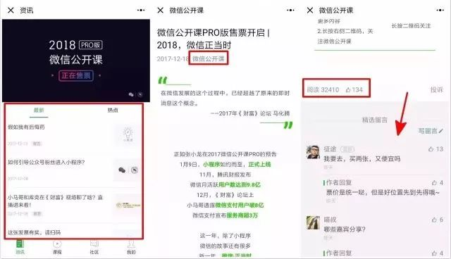 https://cdn.qimai.cn/banner/201712/0f6f314b0c09ebde2e95a877235cfe44.jpg