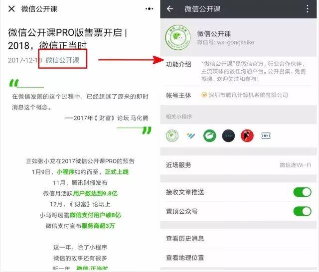 https://cdn.qimai.cn/banner/201712/a98eaaabbfbee10a19d526e69c71b898.jpg