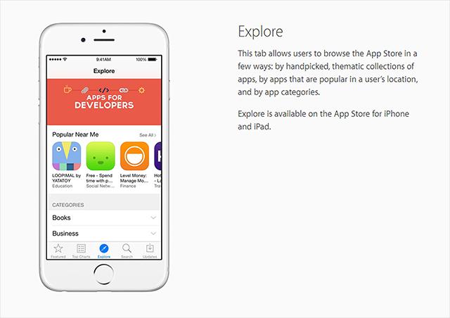 App Store探索页面