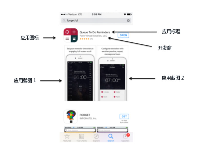 应用图标,icon,截图