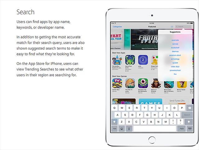 App Store搜索页面